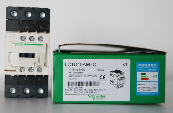 与保护-接触器-lc1e 动力控制与保护-热继电器-lrd