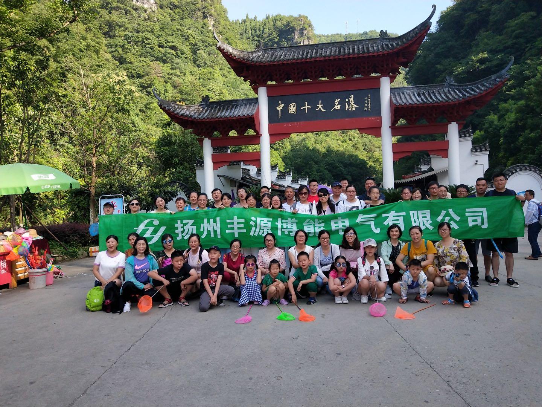2019宜昌三峡之行