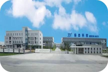 扬杰科技-智能化电子厂房