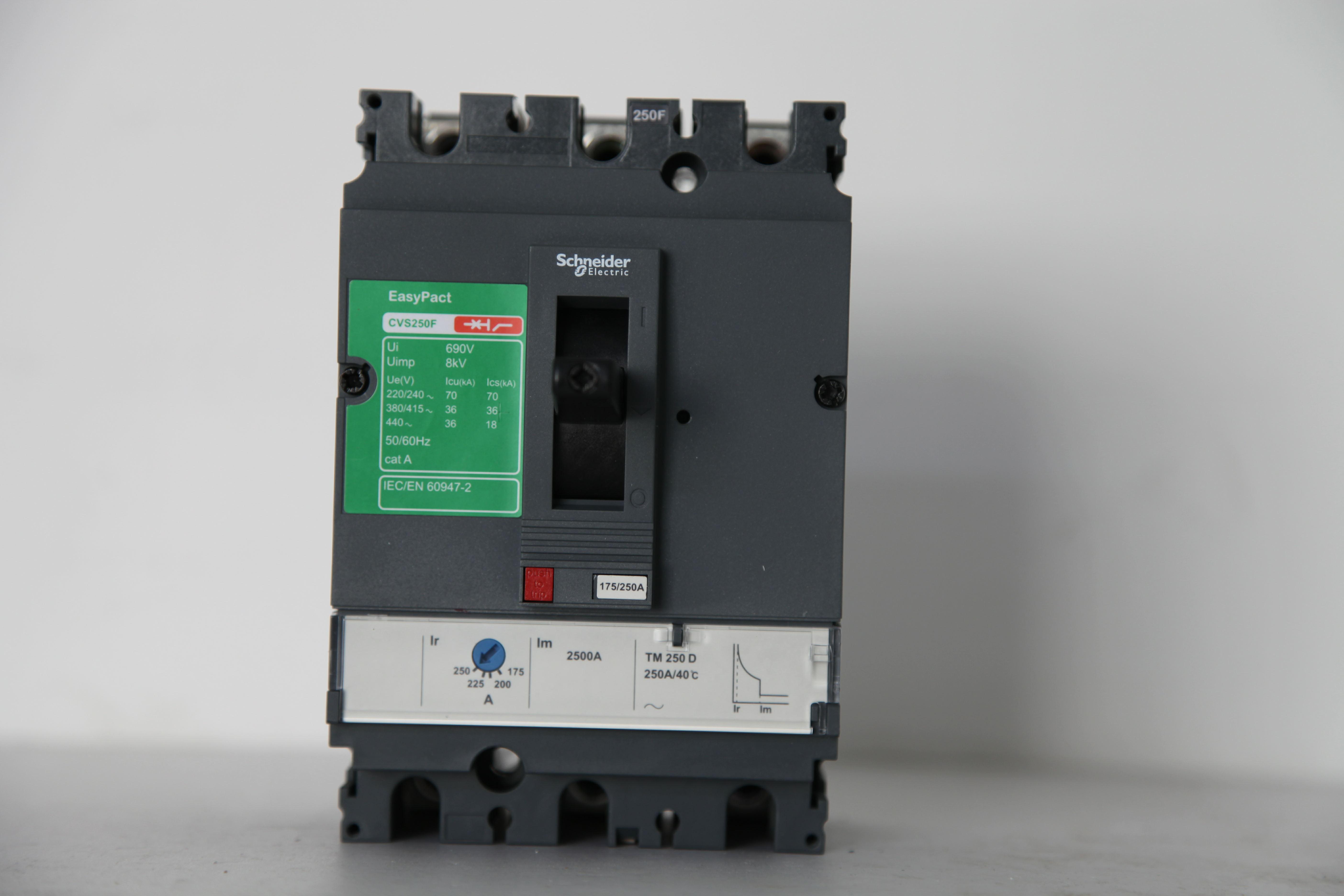 塑壳断路器-MCCB-CVS 250A